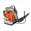 Soffiatore a spalla BW 800/A Airmec