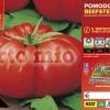 Piantine in pack Pomodoro gigante variet? Beefsteak F1